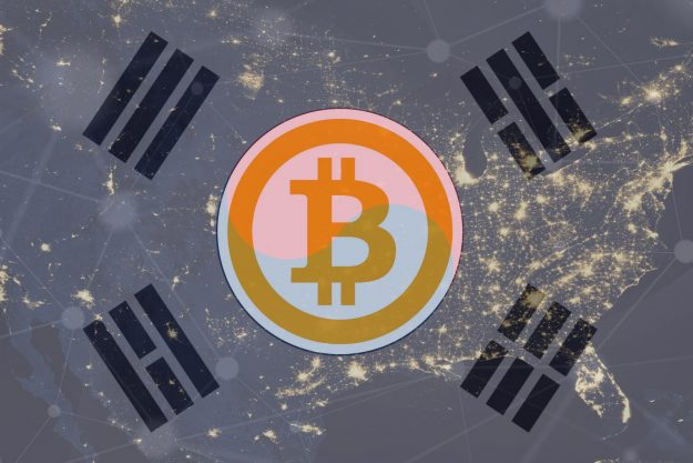 About South Korea's Potential Ban on Cryptocurrencies