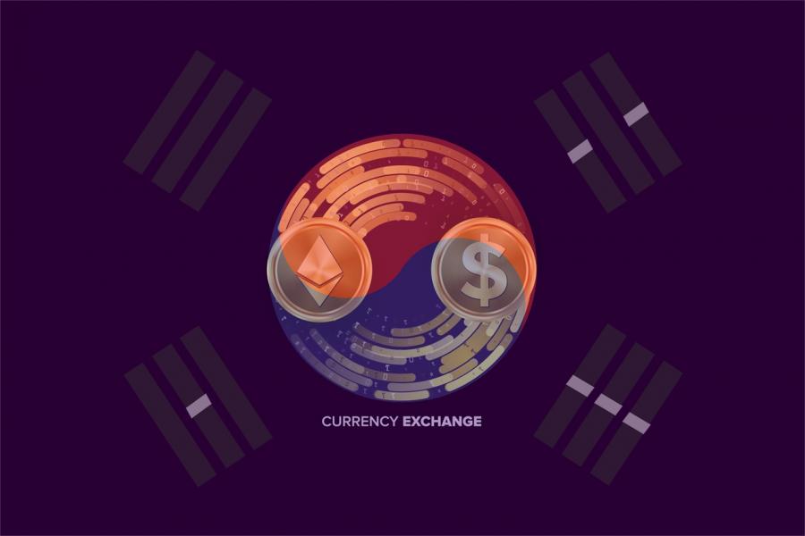 cryptocurrency exchange revealed