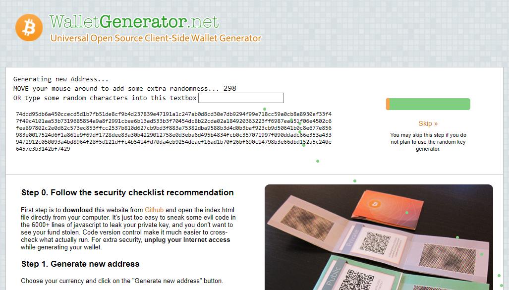 generator dompet