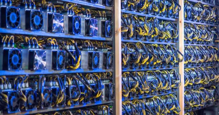 Biggest mining farm