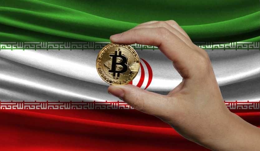 Iran Blockchain Labs (IBL)