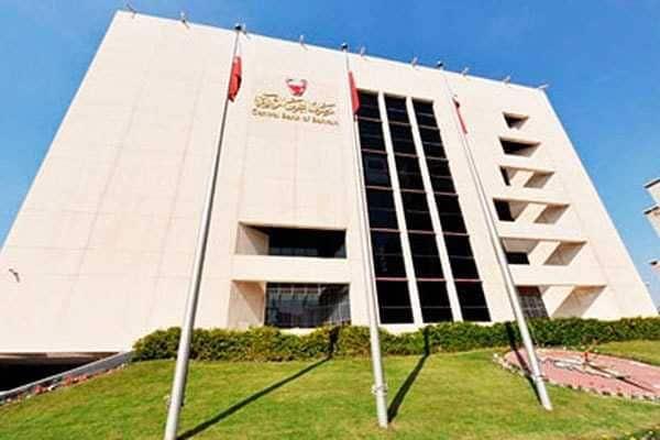 Central Bank of Bahrain (CBB)