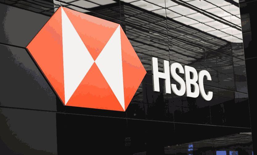 Global Banking Giant HSBC Unveils Tokenization Based
