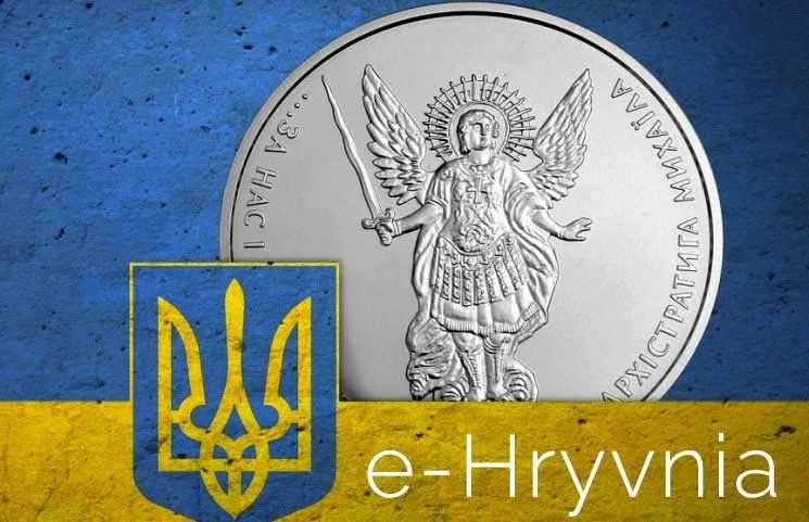 e-hryvnia