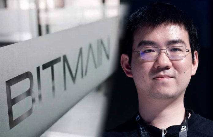 Bitmain co-founder