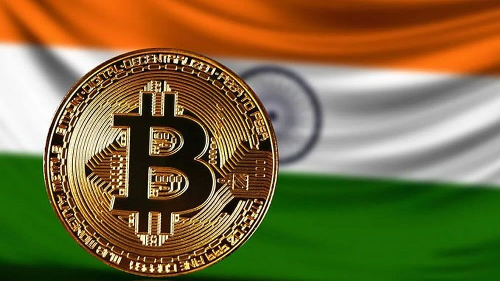 is cryptocurrency banned in india