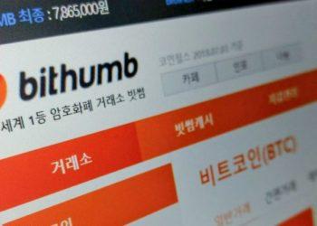 Bithumb committee