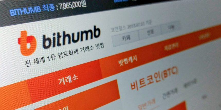 Bithumb committee