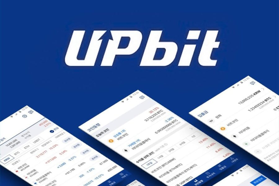 Upbit privacy coins