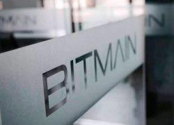bitmain marketplace