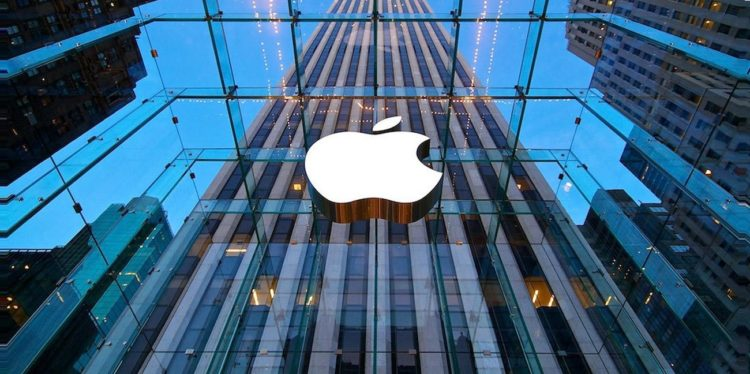Apple Has No Intentions to Launch Cryptocurrency, CryptoCoinNewsHub.com