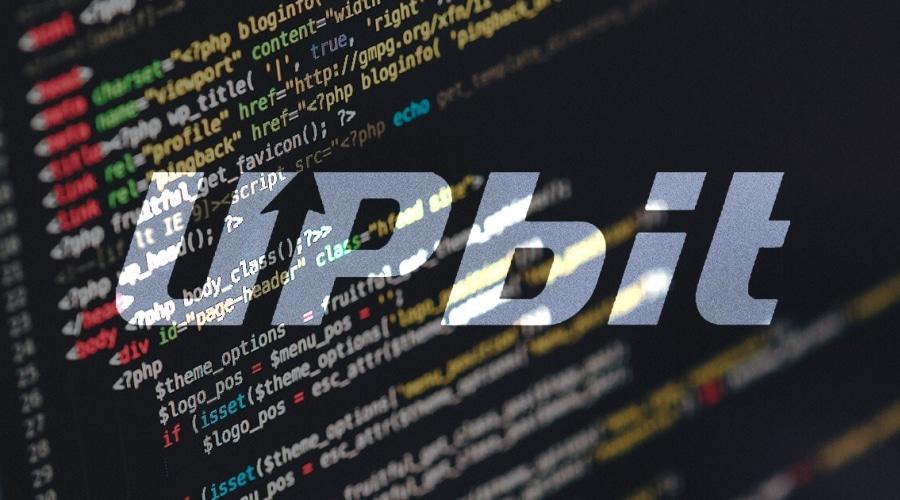upbit-hack